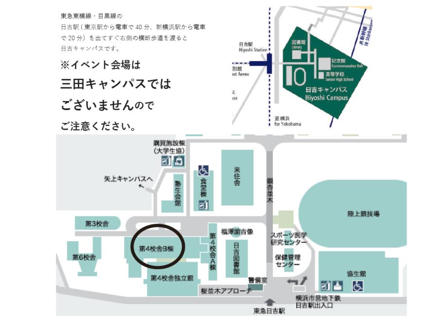 チラシ2018秋(裏・地図)